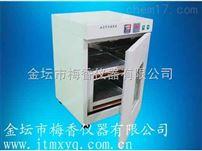 数xian双层气浴zhen荡器