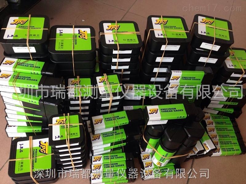 销售日本JPG环规M20*1.0-4h GRNR JIS标准