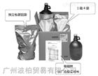 日本和光Wako 二噁英分析用二噁英采样瓶(已清洗)