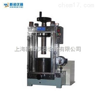上海電動壓片機 DY60電動粉末壓片機