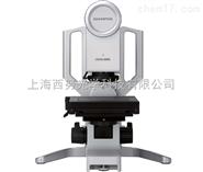 DSX110光學數碼顯微鏡