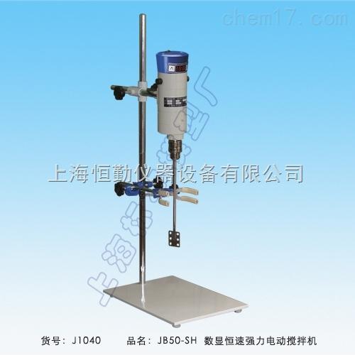 数显恒速强力电动搅拌机JB50-SH