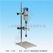 数显恒速强力电动搅拌机JB90-SH