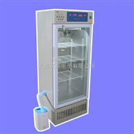 LHP-150型恒温恒湿箱培养箱 P.I.D.智能控湿