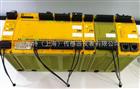 航天電磁PILZ繼電器穩健性設計研究