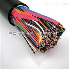 MHYAV-50*2*0.8矿用防爆通信电缆价格
