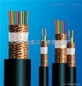 煤矿用通讯电缆-煤矿用通讯电缆生产厂家