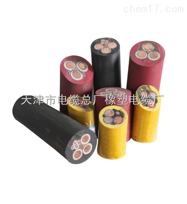 矿用采煤机电缆MC矿用屏蔽采煤机电缆MCP