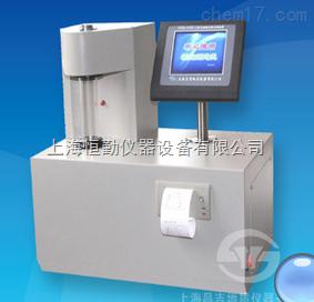 SYD-510Z-1微机凝点倾点自动测定仪