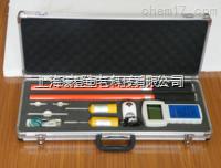 XJHXS无线高压核相仪