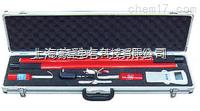 BY7500高压无线核相仪