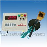 LC-TS3铁水在线碳硅分析仪