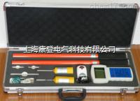 YHWG-D无线核相仪