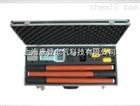 TAG5500A无线语音核相仪