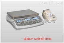 QHC+计数电子秤3kg/0.05g,高精度电子秤