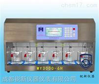 MY3000-6H彩屏混凝試驗攪拌儀器