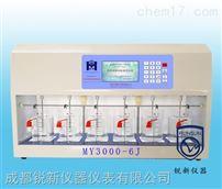MY3000-6J彩屏混凝試驗攪拌儀器