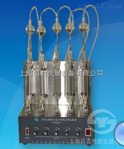 SYD-380B石油产品硫含量试验器(燃灯法)