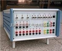 SG2013光数字继电保护测试仪