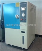 YHT-PCT-30触摸屏高压加速寿命试验机
