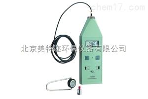 HS5936无损测振仪价格 手持振动测试仪厂家