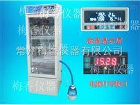 常zhouLHS-150SC电玩城手机游蟜an闶涑Ъ襷hi销