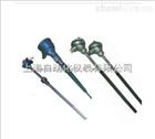 耐磨阻漏热电偶/热电阻