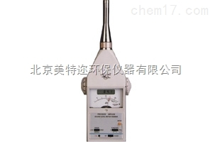 HS5660A声级计厂家价格