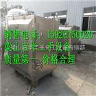 出售闲置二手15型低温连续真空干燥机