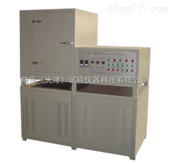 CRS-陶瓷砖抗热震性试验机