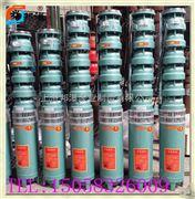 QJ深井潜水泵 农用灌溉潜水泵 优质潜水泵选型