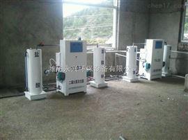 消毒设备生产厂家高纯型二氧化氯发生器价格优惠欢迎选购