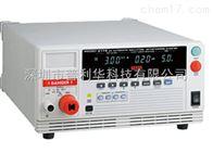HIOKI日置3174AC自動絕緣耐壓測試儀3174