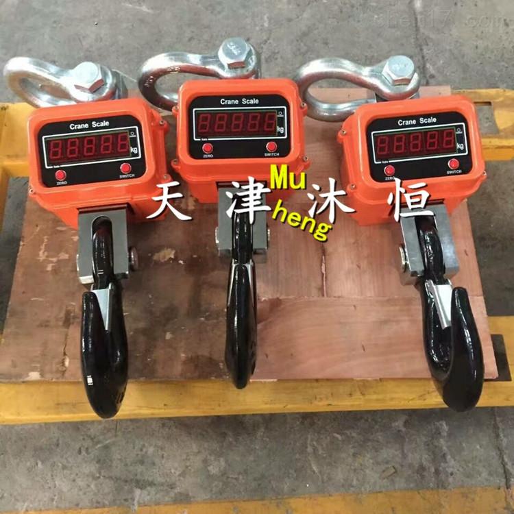 北京3吨电子直显吊钩秤价格