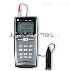 便携式测振仪TIME7231替代-原TV310