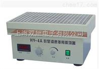 HY-4A数显测速HY-4A振荡器实验室专用