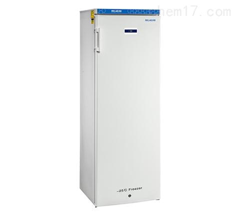 超低温冰箱中科美菱-10℃~-40℃