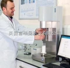 FT4型粉体特性测试仪供应