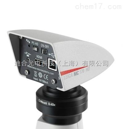 MC120徕卡显微镜