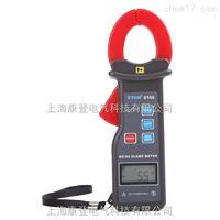 ETCR6100直流交流钳形电流表