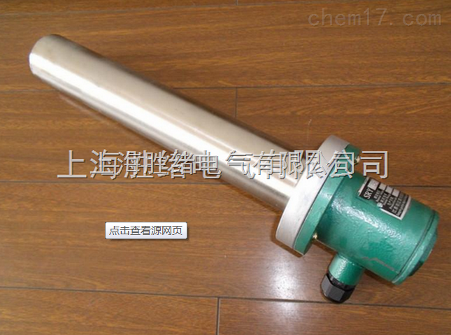 HRY3-380V/3KW护套式电加热器