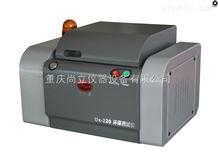 Ux-220X熒光RoHS檢測儀