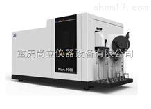 Expec7000型电感耦合等离子体质谱仪(ICP-MS)