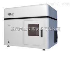 ChemReveal 激光诱导击穿光谱仪(LIBS)