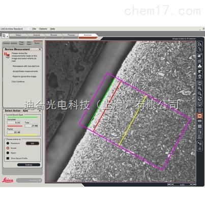 Leica Decarburisation Expert