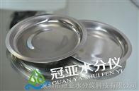 中子式粮食水分在线检测仪