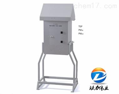 DL-6300DS参数说明 大流量颗粒物采样器采样器 空气质量苯并芘采样器