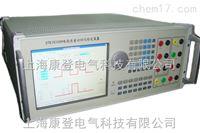 STR-3030DN 电能质量分析仪 检定装置