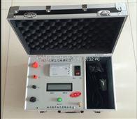 系列回路电阻测量仪