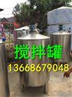 徐州哪里有卖二手洗洁精搅拌罐